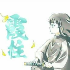 知花のアイコン画像
