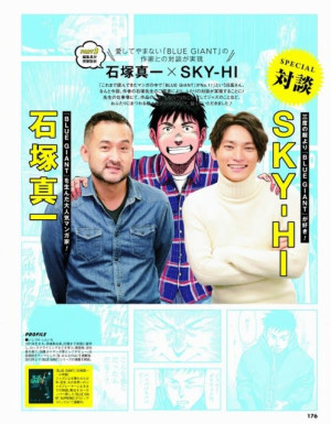 AAA日高光啓、コミック誌編集長に!? 『CanCam』マンガ特集48P監修