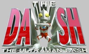 『ウルトラマンDASH』嵐・二宮参加企画の詳細明らかに 中丸雄一も出演