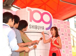 『SHIBUYA109』新ロゴお披露目 2019年に初刷新へ 藤田ニコルも絶賛