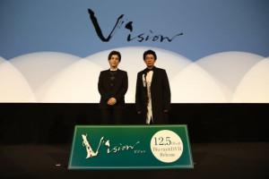 三代目JSB岩田剛典 共演の永瀬正敏は「最高に優しい先輩」