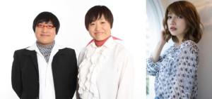 『MelodiX!』初の2時間SP決定…乃木坂46・モー娘ら17組 MCは南キャン&後藤真希