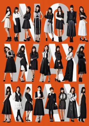 AKB48史上初 アジア7グループでフェス開催決定 バンコクに海外姉妹G集結