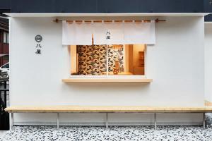 いちご×日本茶の新しい出会い。日本茶スタンドカフェ「八屋」の期間限定「いちご煎茶ラテ」が気になる♡