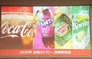コカ・コーラ社、若者&30代に注力 乃木坂46、永山瑛太&松田龍平を広告起用
