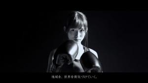 乃木坂46 4期生の掛橋沙耶香が初CM ボクシングに初挑戦「かっこよくパンチ」
