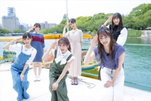 STU48とAKB48チーム8の合同企画、テレ朝チャンネル1で放送