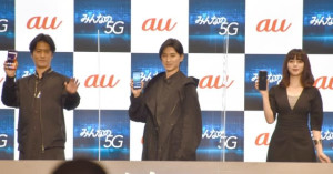 松田翔太&桐谷健太、au新CMでクールな表情 池田エライザ「シュッとしてすてき」