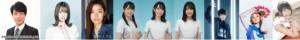 TOKYO FM、開局50周年で秋に大幅改編 昼の顔に乃木坂46・山崎怜奈、日向坂46の埼玉3人組、麒麟・川島の新番組スタート