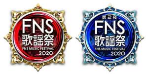菅田将暉『FNS歌謡祭』初出演決定 佐藤二朗は初歌唱 ジャニーズ4組のペアコラボ企画も