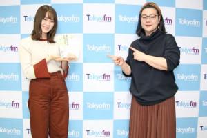 ジェーン・スー、乃木坂46・山崎怜奈のラジオ力に感嘆 悩み相談での心得を伝授