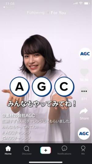 広瀬すずTikTok動画に初挑戦 キュートな決めポーズにも注目