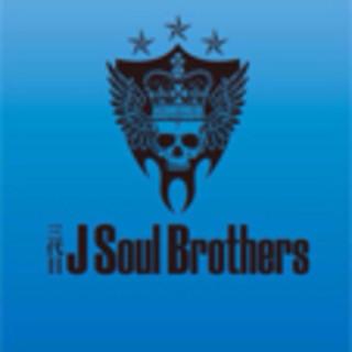 三代目 J Soul Brothers愛しとる人しゅーごー!!!!