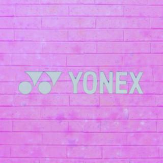 YONEX好き集まれぇぇぇぇぇぇええええ!