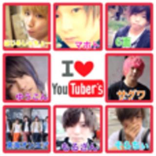 YouTubeだーいすきな小6女子集合!