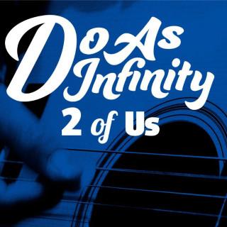 空想旅団(Do As Infinity)