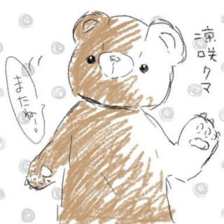 村田真優好きな人‐っっ
