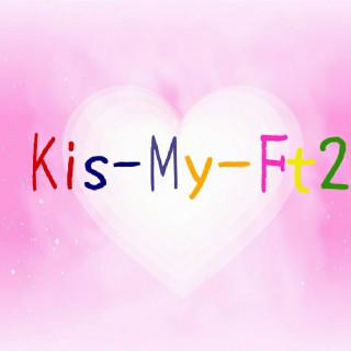 中学生でKis-My-Ft2好きな人集合ー!
