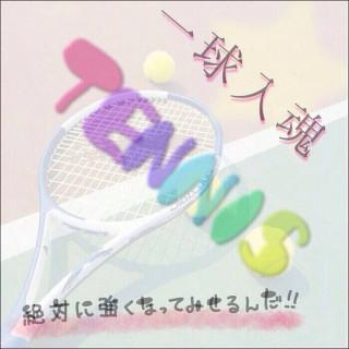 中学生のソフトテニス部の女子!