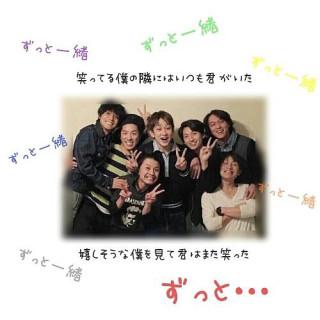 eighterとーく(♡´▽`♡)