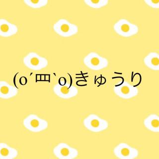 (o´罒`o)きゅうりのスタダルーム☆