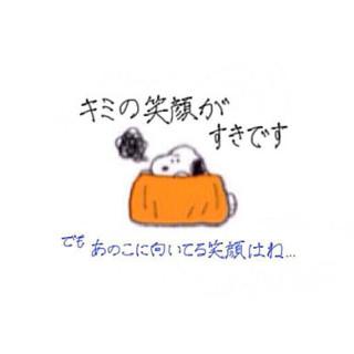 貴方のお顔採点します❢(♥ω♥)