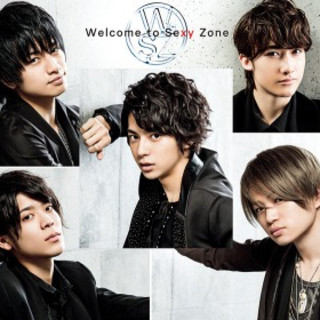 Sexy Zone好きな高校生語りましょ(*´˘`*)♡
