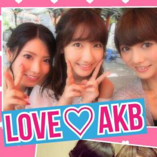 相互フォロー!AKB48好きな人限定!