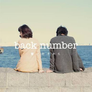 back number相互フォロー