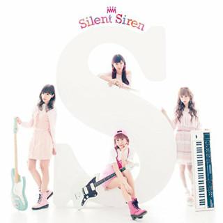 Silent Sirenが好きになりました!