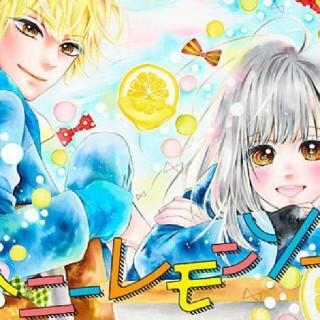 ハニーレモンソーダ 好きな人!! はなそー( ・∇・)  むらまゆ サン漫画好きな人も!