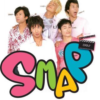SMAPが好きな子おいで!