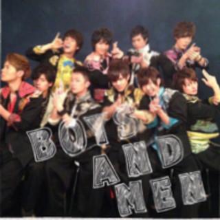 BOYS AND MENLoveな学生集まれー!!