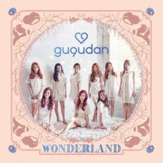 gugudan((구구단))