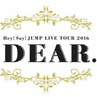 Hey! Say! JUMPTOUR【DEAR】10月9日参戦予定の人!