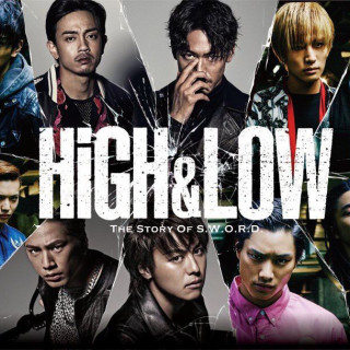 HiGH&LOWの映画みた人ー!!