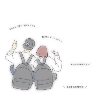 平野   ×  齋藤