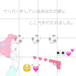 小6女子の恋してる人集まれ~!!(ˊ꒳ˋ)♥︎