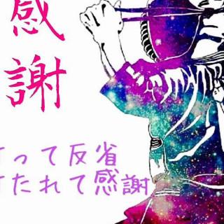 新潟市の中学生で、剣道部の人はどんどん参加してください
