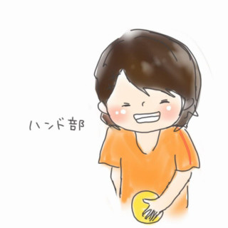 愛知県ハンド部あつまれー!