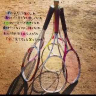 愛媛県の中学校のソフトテニス部しゅーごー!