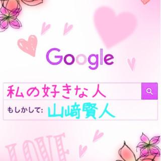 Google加工します!