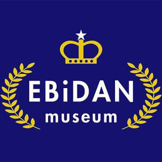 EBiDAN好きな人~💓