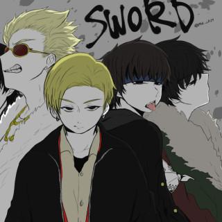 SWORDの奴らと話さない?