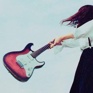 ギター系女子