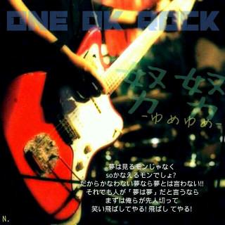 ONE OK ROCK  TAKAすき!