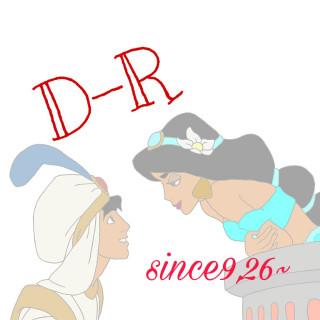 D→♡←R