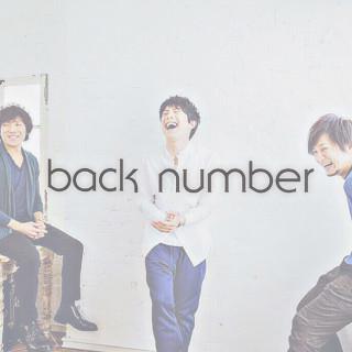 back number歌詞リレー✌🏻💗