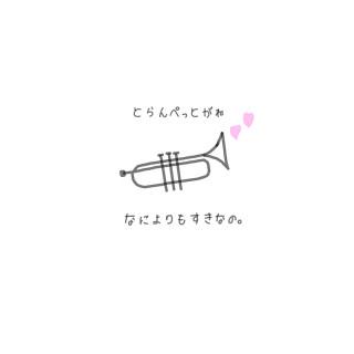 中2〜吹奏楽部集まれ〜