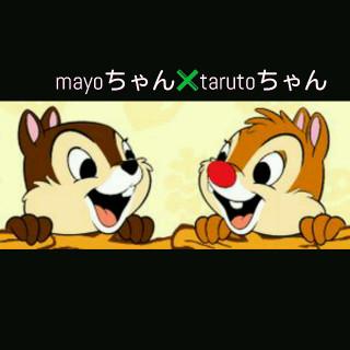 チップ(mayoちゃん)❤デール(tarutoちゃん)部屋
